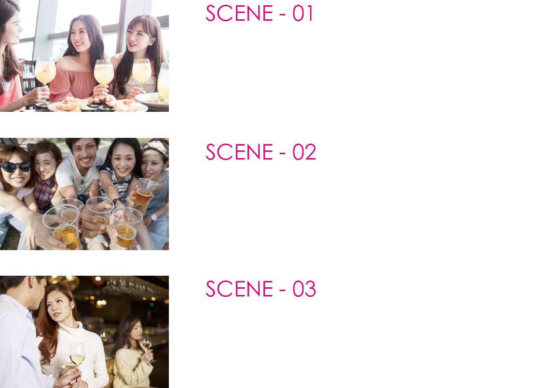 weekend_tanoshi2